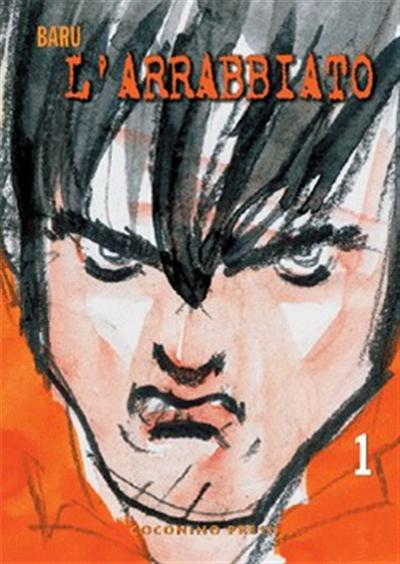 L' arrabbiato vol.1 Book Cover