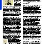CUSHWA NEWS & ANNOUNCEMENTS