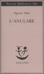 L'anulare Book Cover