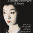 Le quattro casalinghe di Tokyo Book Cover