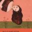 La tua vita è la mia Book Cover