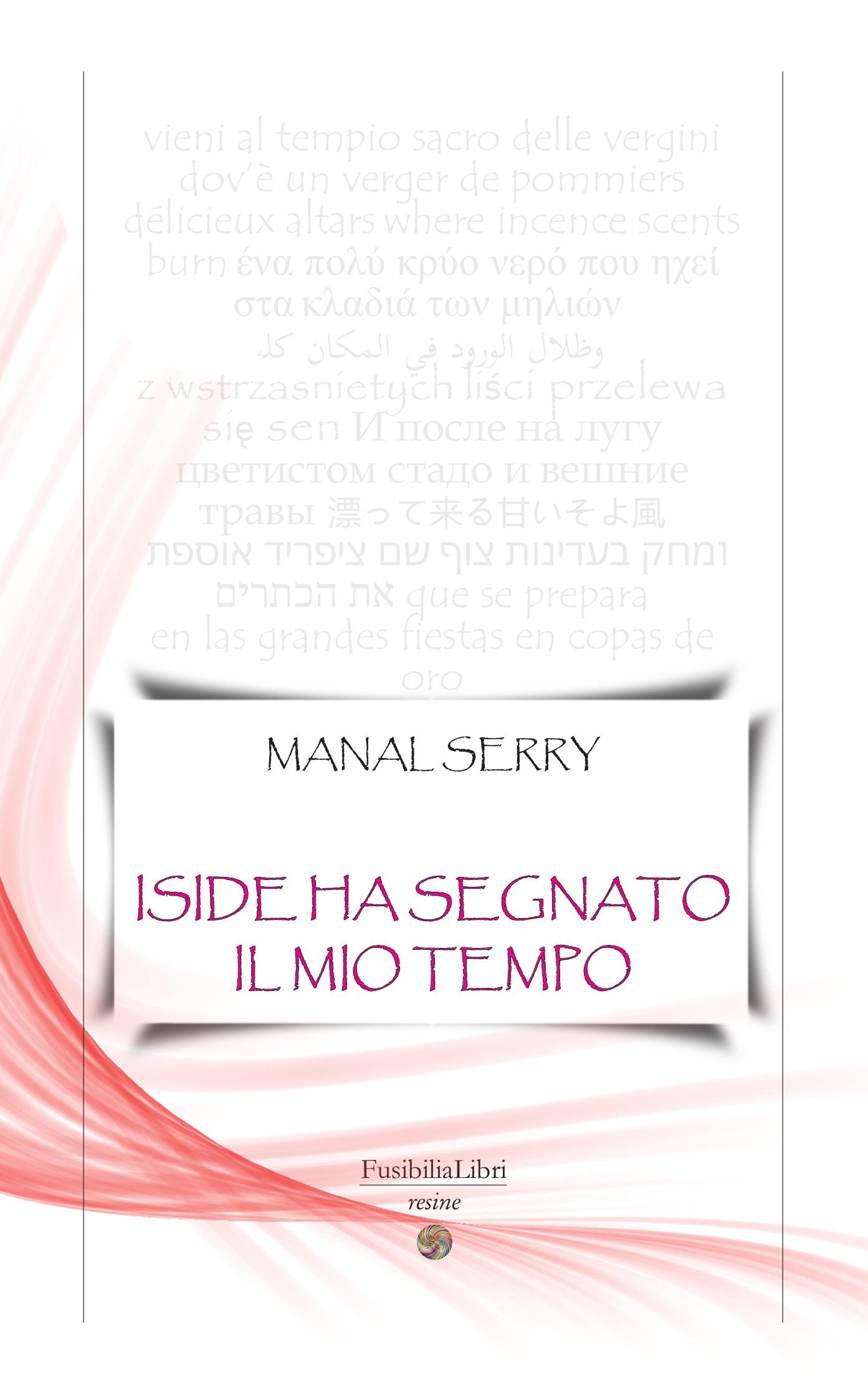 Iside ha segnato il mio tempo Book Cover